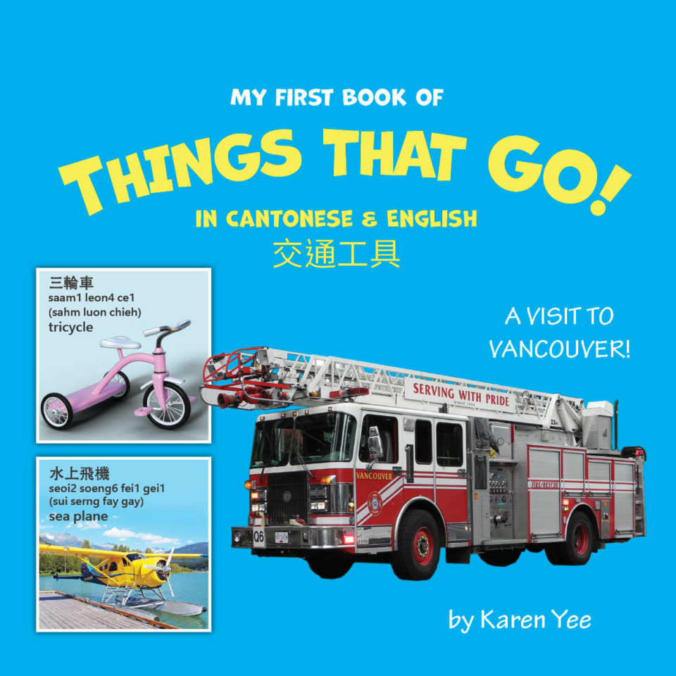 Things-That-Go-Book-Cover