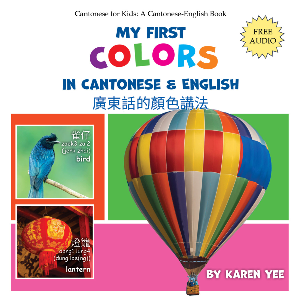 colors in Cantonese