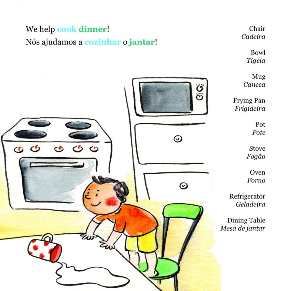 elephant-8.24-ptBR-my-own-ISBN15