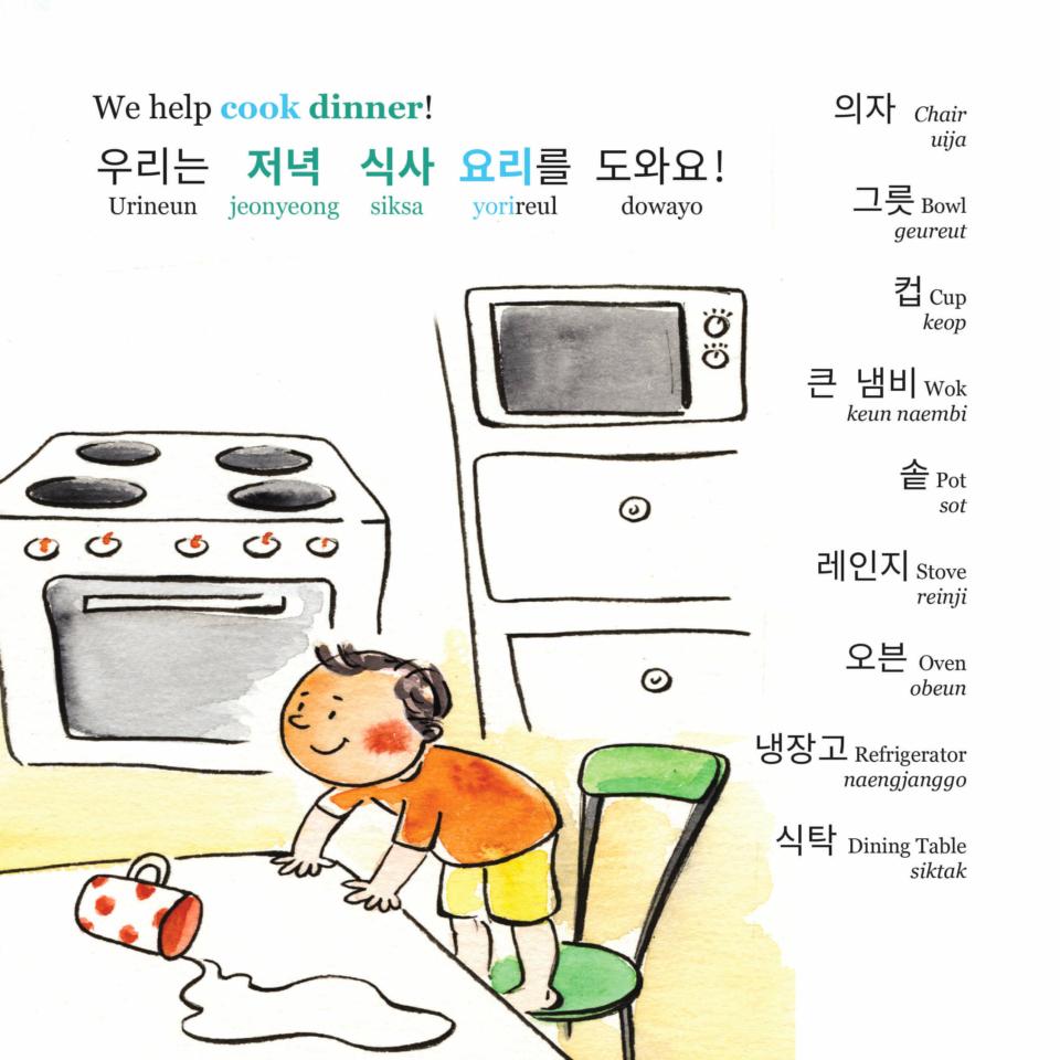 elephant-8.26-korean-personal-ISBN-not-KDP-ISBN15