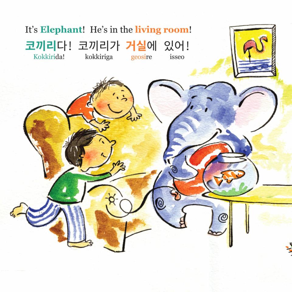 Korean - In the living room