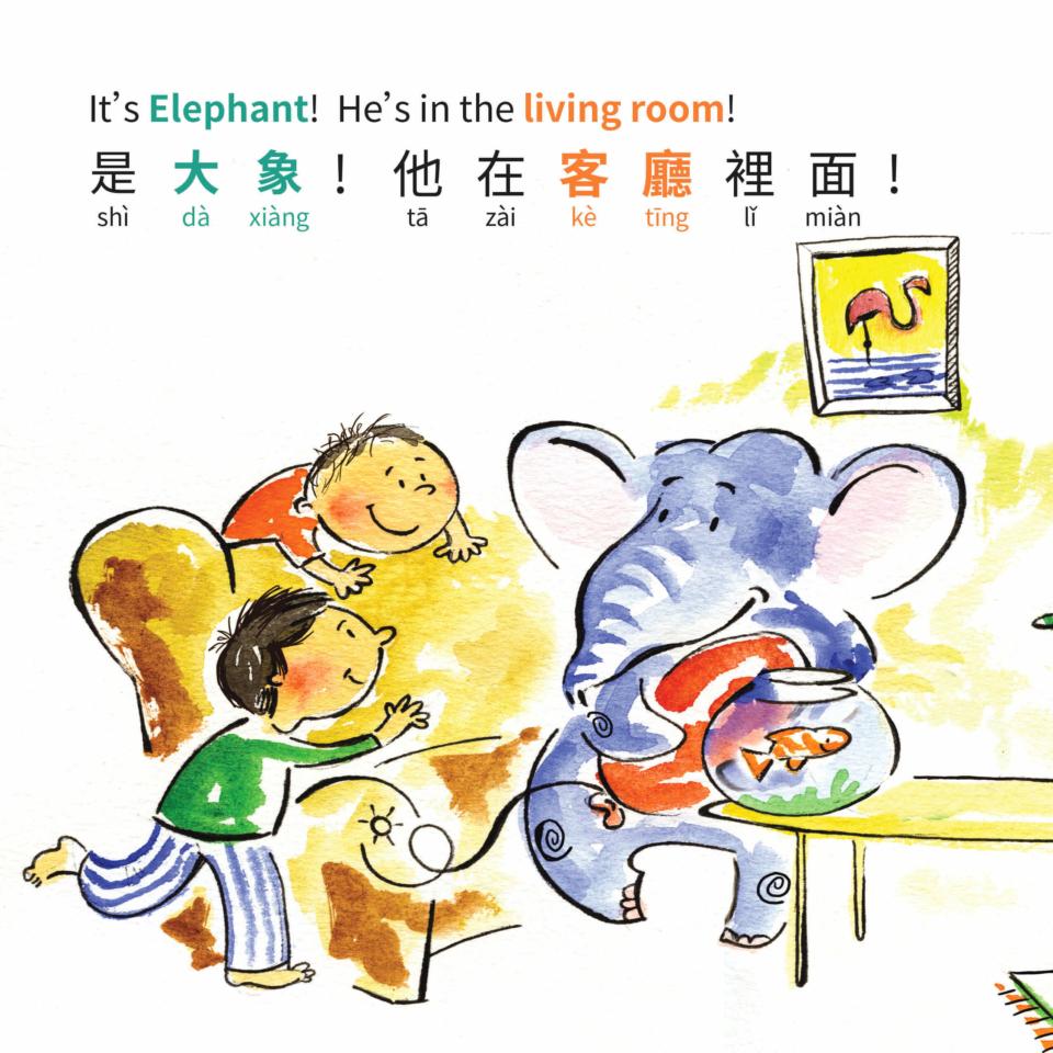 elephant-8.30.1-traditional-Chinese4