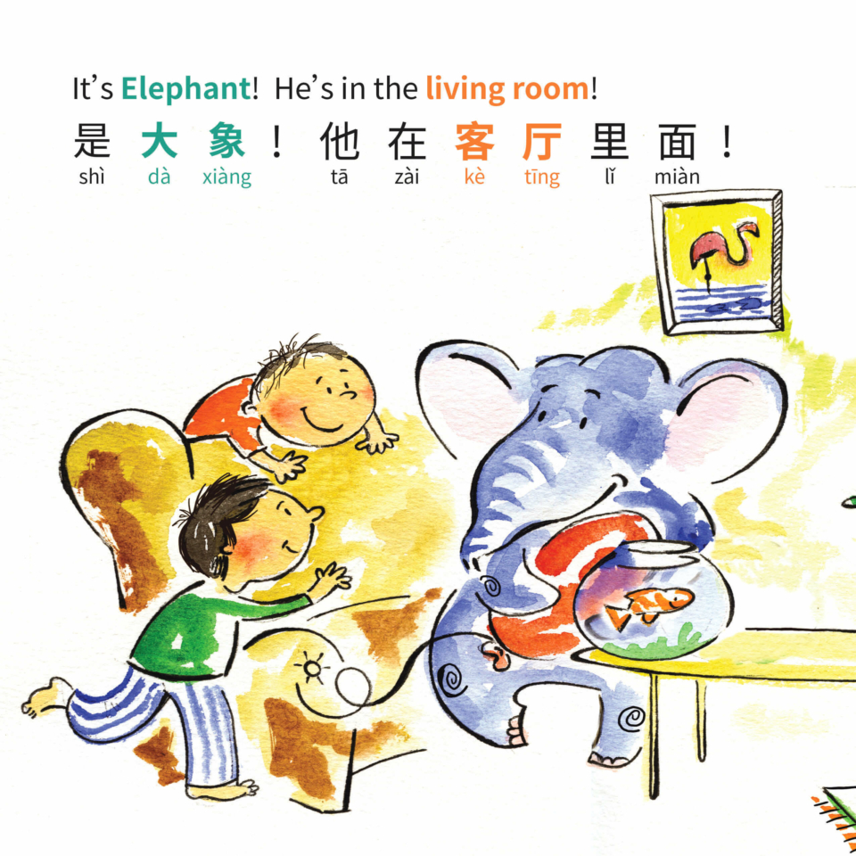 elephant-8.32-Simplified-Chinese4