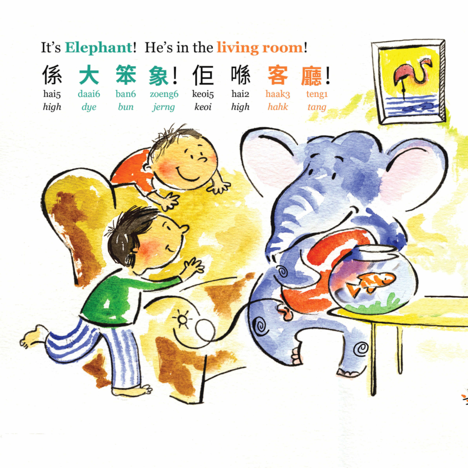 elephant 8.32 hardcover and paperback ISBN – with free audio4