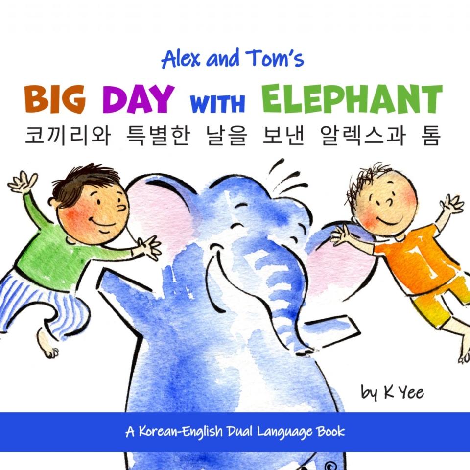 korean – elephant – cover